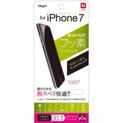 SMF-IP162FLKF [iPhone 7用 4.7インチ 液晶保護フィルム フッ素 光沢]