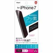 SMF-IP162FLGF [iPhone 7用 4.7インチ 液晶保護フィルム フッ素 反射防止]