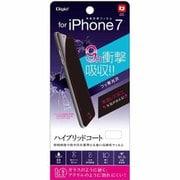 SMF-IP162FPK9H [iPhone 7用 4.7インチ 液晶保護フィルム 9H 衝撃吸収/光沢]