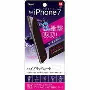 SMF-IP162FPG9H [iPhone 8/7用 4.7インチ 液晶保護フィルム 9H 衝撃吸収/反射防止]
