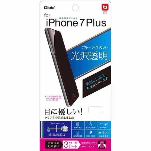SMF-IP163FLKBC [iPhone 7 Plus用 5.5インチ 液晶保護フィルム 透明 ブルーライトカット]