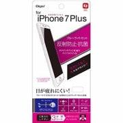 SMF-IP163FLGWBC [iPhone 7 Plus用 5.5インチ 液晶保護フィルム 反射防止/ブルーライトカット ホワイト]