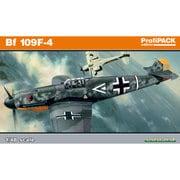 EDU82114 [1/48 メッサーシュミット Bf 109F-4 プロフィパック]