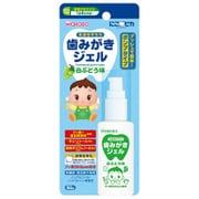 BH11 歯磨きジェルシロブドウ 50g