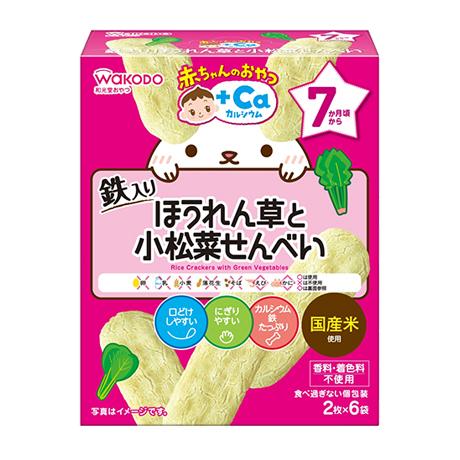AO02 ほうれん草小松菜センベイ 2枚×6 [ベビーフード]