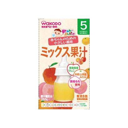 FE22 ミックス果汁 5g×8 [ベビーフード]