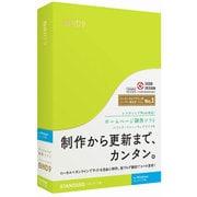 DSP-03402 [BiND for WebLiFE 9 スタンダード Windows版]