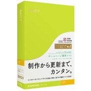 DSP-03401 [BiND for WebLiFE 9 スタンダード Macintosh版]
