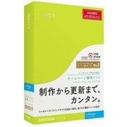 DSP-03408 [BiND for WebLiFE 9 スタンダード Win アカデミック版]
