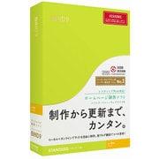 DSP-03407 [BiND for WebLiFE 9 スタンダード Mac アカデミック版]