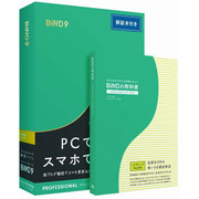 DSP-03505 [BiND for WebLiFE 9 プロフェッショナル Macintosh 解説本付き]