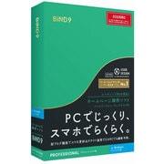 DSP-03508 [BiND for WebLiFE 9 プロフェッショナル Win アカデミック版]