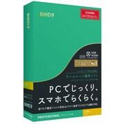 DSP-03507 [BiND for WebLiFE 9 プロフェッショナル Mac アカデミック版]