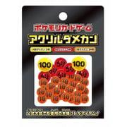 ポケモンカードゲーム アクリルダメカン [トレーディングカード用品]