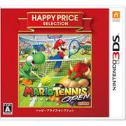 ハッピープライスセレクション マリオテニス オープン [3DSソフト]