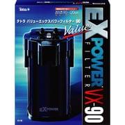 テトラバリューエックスパワーフィルター#8122VX-90