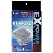 エックスパワーフィルターシリーズ用 セラミックカーボン2袋入