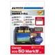 DGF2-CAE5DM4 [Canon EOS 5D MarkIV 専用 液晶保護フィルム MarkII]