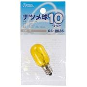 LB-T0210-CY [ナツメ球 T20 E12 110V 10W 黄]