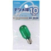 LB-T0210-CG [ナツメ球 T20 E12 110V 10W 緑]