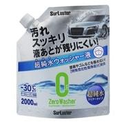 S-103 [ゼロウォッシャー 超純水クリアータイプ 自動車用ウォッシャー液 2000ml]