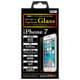 HG-IPN10 [iPhone 7 High Grade Glass 画面保護ガラスフィルム]