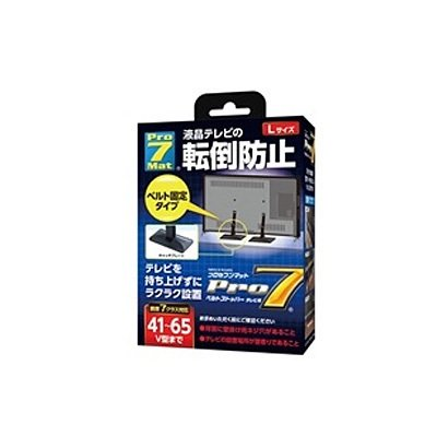 BST-N1052B [ベルトストッパーテレビ用 41~65V型用 2個入り]