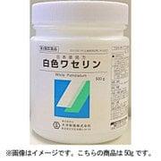 大洋製薬 白色ワセリン50g [第3類医薬品 しもやけ・あかぎれ]