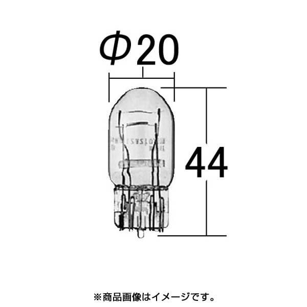 バルブ K-1891 12V21/5W [テール&ストップ球]