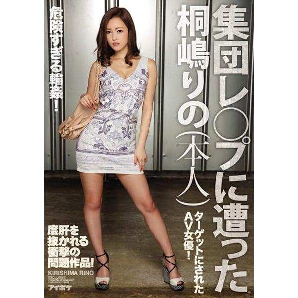ヨドバシ.com - アイデアポケッ...