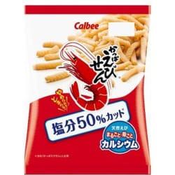 かっぱえびせん塩分50%カット 75g [菓子 1袋]