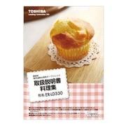 325GQ032 [料理集]