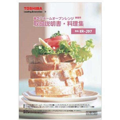 325GQ014 [料理集]