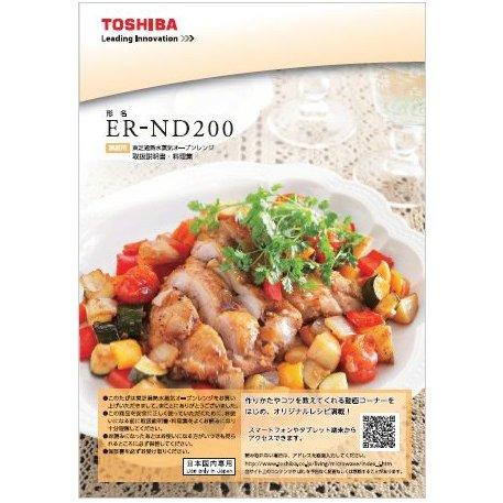 325GQ061 [料理集]
