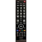 CT-90473 [テレビリモコン 75042998]