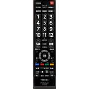 CT-90476 [テレビリモコン 75043566]