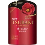 TSUBAKI ツバキ エクストラモイスト シャンプー つめかえ用 345ml [シャンプー]