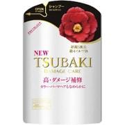 TSUBAKI ツバキ ダメージケア シャンプー つめかえ用 345ml [シャンプー]