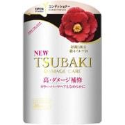 TSUBAKI ツバキ ダメージケア コンディショナー つめかえ用 345ml [コンディショナー]