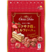 オトナドルチェ サクサク苺のミルフィーユ味 45g