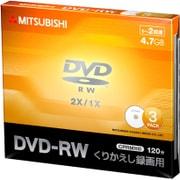 VHW12NP3D1 [DVD-RW(Video with CPRM) 繰り返し録画用 120分 1-2倍速 1枚5mmケース(透明)3P インクジェットプリンタ/ワイド印刷エリア対応 ホワイト]