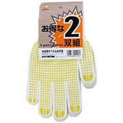 #236・LA [女性用 すべり止め手袋 お得な2双組]