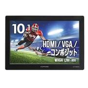 LCD-10000VH5 [10.1インチHDMIマルチモニター PLUS ONE HDMI]