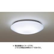LKGBZ110601 [シーリングカバー]