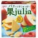 果julia(カジュリア) りんご 42g [菓子 1箱]