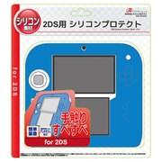 ANS-2D004BL [ニンテンドー2DS用 シリコンプロテクト ブルー]
