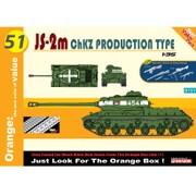 CH9151 [1/35スケール ミリタリーシリーズ WWII ソビエト軍 JS-2m スターリンII 重戦車]