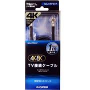 SCJ1FFW-P [4K8K対応テレビ接続ケーブル 1m]