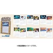 天空の城ラピュタ 2017年ステンドフレームカレンダー [H190×W120×D65mm]