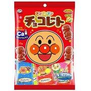アンパンマンチョコレート(小袋) 34g [菓子 1袋]